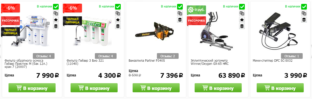 Купоны Techport в Туле